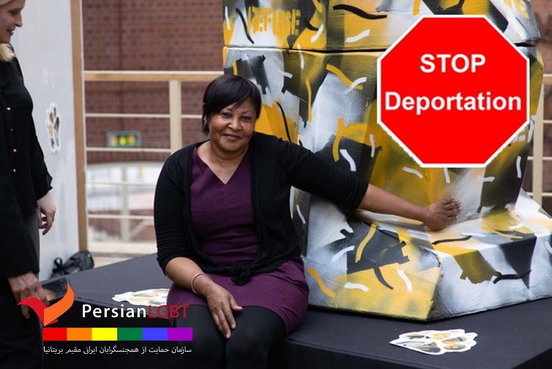 Stop Deportation of Desiree Lieuwo (Woman Lesbian)