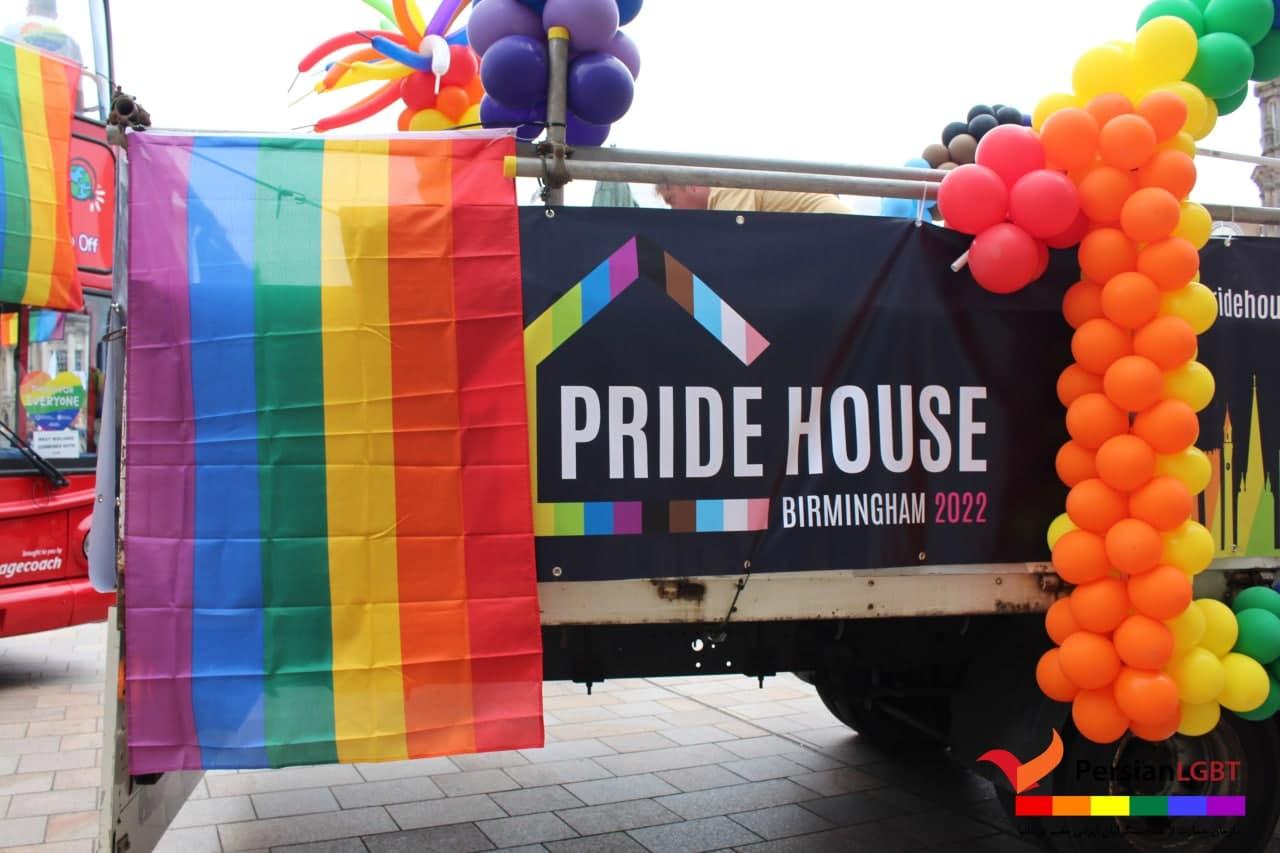 Persian LGBT Pride In Birmingham 2021