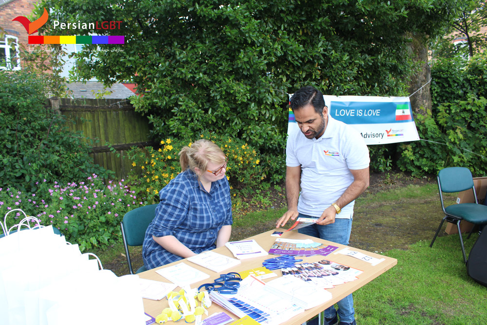 Persian LGBT - Refugee Week Event