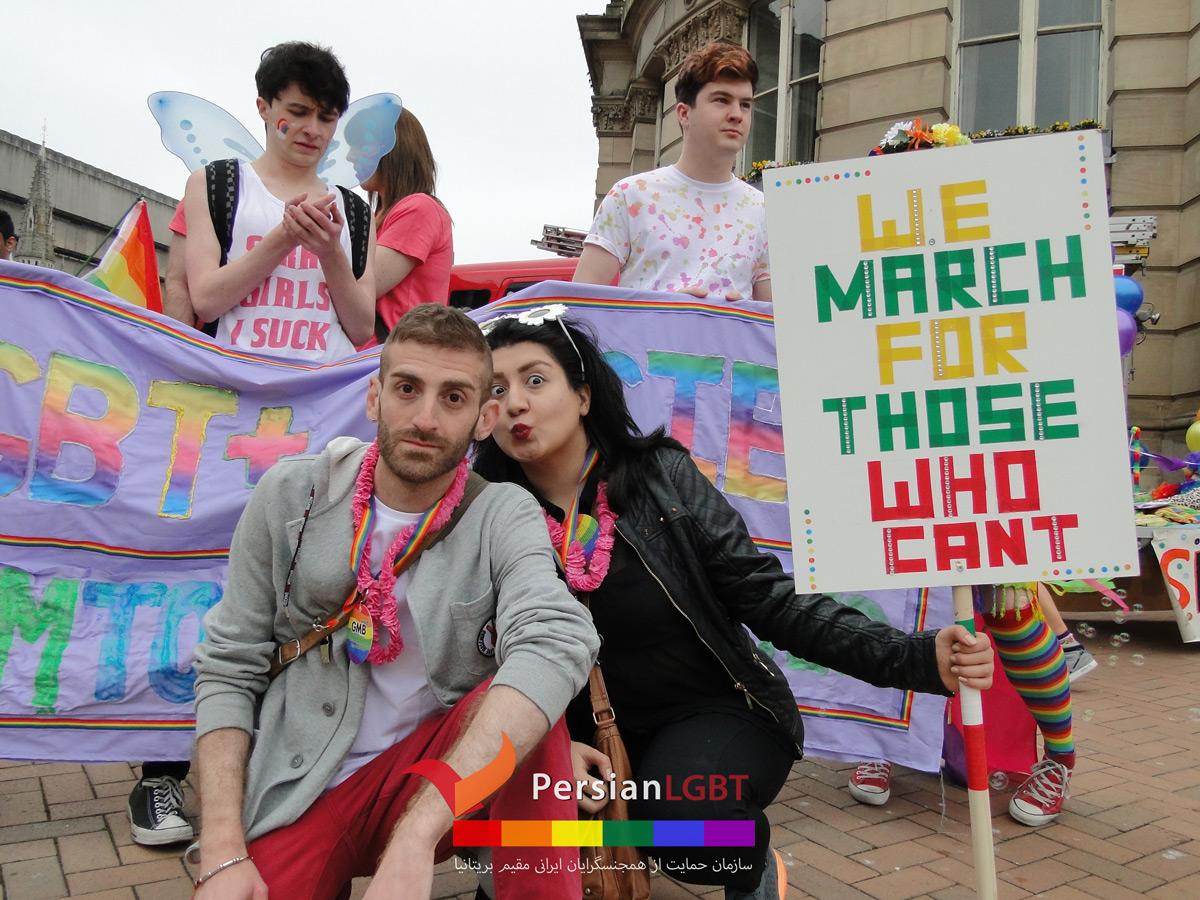 Persian LGBT Pride In Birmingham 2015