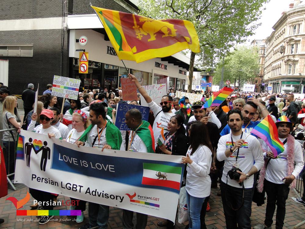 Persian LGBT Pride In Birmingham 2016