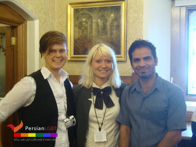 Miscellaneous Persian LGBT