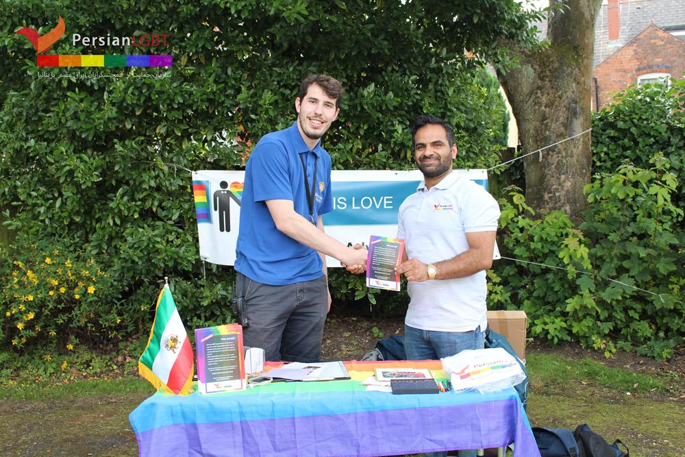 Persian LGBT - Refugee Week Event